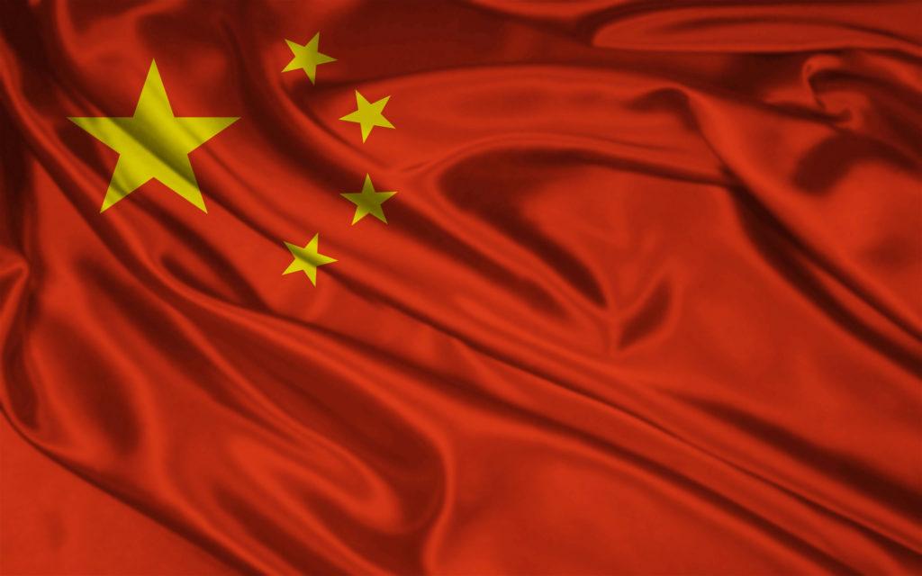 fiche pays Chine